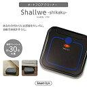 【中古】Smart-Style オートフロアクリーナー シャルウィ -shikaku- KK-00576 KK-00576
