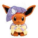 【中古】ポケモンセンターオリジナル ぬいぐるみ Pokemon Halloween Circus イーブイ