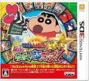 【中古】クレヨンしんちゃん 嵐を呼ぶ カスカベ映画スターズ! - 3DS
