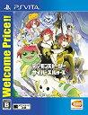 【中古】デジモンストーリー サイバースルゥース Welcome Price!! - PS Vita