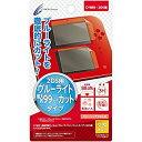 【中古】CYBER ・ 液晶保護フィルム [ ブルーライト ハイカット タイプ ] ( 2DS 用)
