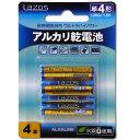 アルカリ 乾電池 単4 4本 セット 電池 長持ち 水銀ゼロ 備蓄 防災 非常用 単四 メール便対応