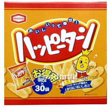 ■コストコ■亀田製菓 ハッピーターンボックス 32g X 30袋(569979)★goodmall_costco★