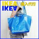 ●IKEA購入代行●イケア ショッピングバッグ Sサイズ★g...