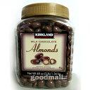 ■コストコ■【カークランド】チョコレートアーモンド1.36kg(585950)【ラッキーシール対応】