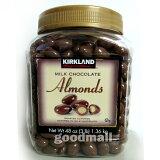 ■コストコ■【カークランド】 チョコレートアーモンド 1.36kg (r995541)05P20Sep14