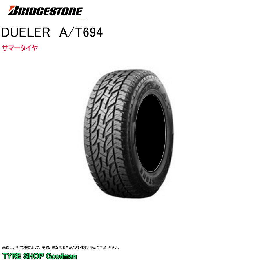 ブリヂストン デューラー A/T694 ブラックレター 225/80R15 105S 【サマータイヤ】【オン&オフロード】【4WD SUV】【15インチ】【225-80-15】 【タイヤ交換可】【東京・池袋・サンシャイン近く】
