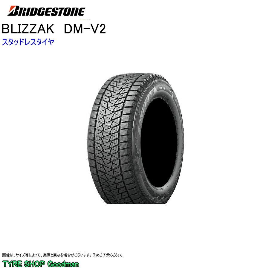 ブリヂストン ブリザック DM-V2 265/70R16 112Q 【スタッドレスタイヤ】【4WD SUV】【16インチ】【265-70-16】1005_flash 【タイヤ交換可】【東京・池袋・サンシャイン近く】速い