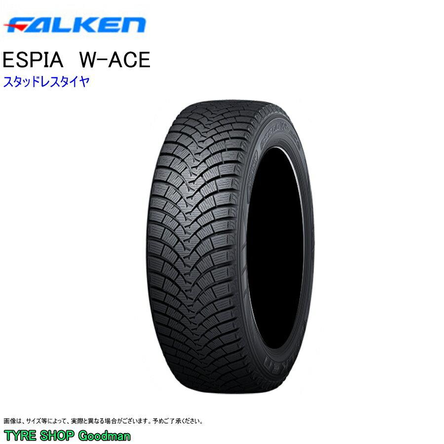 安い タイヤ 交換