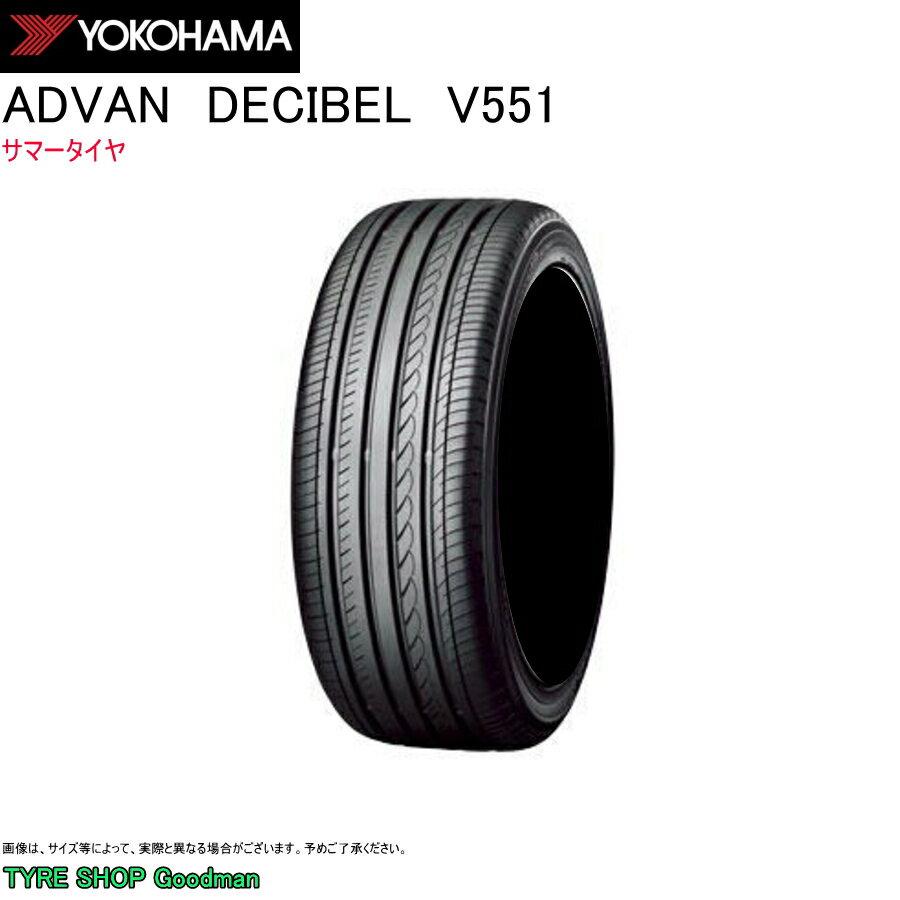 ヨコハマ アドバン dB デシベル V551 265/30R19 93W XL 【サマータイヤ】【低燃費】【コンフォート】【乗用車用】【265-30-19】 【タイヤ交換可】【東京・池袋・サンシャイン近く】