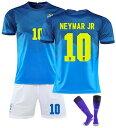 ネイマール サッカーユニフォーム ブラジル代表 ホーム 上下セット 背番号10 レプリカサッカーユニフォーム 子供用 ジュニア GV オリジナルセット商品 (アウェイ, L)