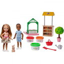Barbie Sweet Orchard Farm Chelsea Doll & Friend Veggie Garden Playset バービーグッズ 人形・グッズ【送料無料】【代引不可】【あす楽不可】