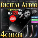 MP3プレーヤー MP4 FM付 Hi-Fi 音質 イヤホン付き 最大再生80時間 超軽量 音楽プレーヤー 内蔵容量8GB マイクロSDカード 最大128GB対応 日本語表示 送料無料