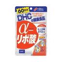 【4個までメール便可】DHC α-リポ酸 60日分