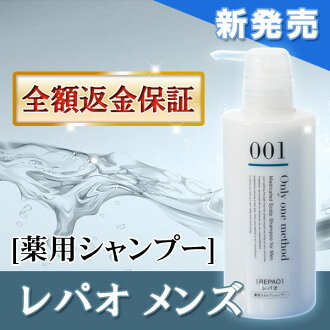 Medicinal ケモアスカルプ shampoo 500 ml men and women with hair tonic popular combination to the scalp care * two or more