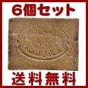 ★エントリーでポイント10倍★アレッポ 石鹸 エキストラ40 6個セット アレッポ石鹸 送料無料