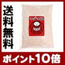 岩塩 マグマ塩 1kg パウダー状(粉状)詰め替え用