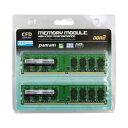 CFD��W2U800PS-2G��2GBx2�硡�ǥ����ȥå��ѥ��ꡡDIMM DDR2 PC2-6400(DDR2-800)