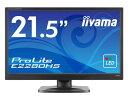 iiyama ProLite E2280HS-B1 マーベルブラック 21.5型ワイド液晶ディスプレイ