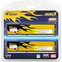 CFD Elixir W3U1600HQ-8G 8GBx2枚セット DDR3-1600(PC3-12800) デスクトップ用メモリ