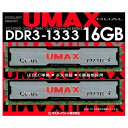 UMAX Cetus DCDDR3-16GB-1333 8GBx2枚セットメモリ DDR3-1333MHz