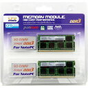 CFD W3N1600PS-L8G Panram DDR3-1600 ノート用メモリ 8GBx2 204pin SO-DIMM 2枚組 (低電圧1.35V)