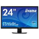 iiyama ProLite E2483HS-B1 24型 WLEDバックライト搭載ワイド液晶ディスプレイ