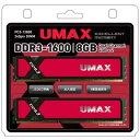 UMAX Cetus DCDDR3-8GB-1600 8GB(4GB×2) DDR3-1600(PC3-12800)メモリ