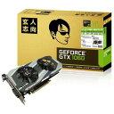 玄人志向 GF-GTX1060-3GB/OC/DF 3GBメモリ版 GeForce GTX 1060搭載グラフィックボード