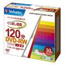三菱化学メディア Verbatim VHW12NP10V1 5mmケース 10枚パック/DVD-RW(CPRM) くり返し録画用 120分 1-2倍速