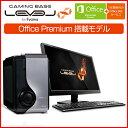 [Office Premium付]iiyama Lev-C122-i7-RNSSM [Windows 10 Home] モニタ別売 Core i7-7700/16GB/480GB SSD/GeForce GTX1060 ゲーミング パソコン