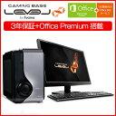 [3年保証+Office Premium付]iiyama Lev-C122-i7-RNSSM [Windows 10 Home] モニタ別売 Core i7-7700/16GB/480GB SSD/GeForce GTX1060 ゲーミング パソコン