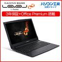 3年保証 Office Personal iiyama ノートPC LEVEL-15FX095-i7-RNSXM 15.6型FHD/Core i7-8750H/GTX 1060/8GB メモリ/512GB M.2 SSD