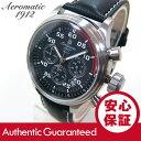 Aeromatic 1912(エアロマティック 1912) A1287 パイロット クロノグラフ ドイツミリタリー メンズウォッチ 腕時計 【あす楽対応】