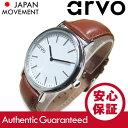 ARVO(アルボソーヤー/SAWYERSWHBR シルバー×ホワイト レザーベルト ユニセックスウォッチ 腕時計