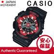 CASIO BABY-G (カシオ ベビーG) BA-110SN-1A/BA110SN-1A BIG CASE SERIES/ビッグケース シリーズ アナデジ ブラック×レッド レディースウォッチ 腕時計 (日本版型番:BA-110SN-1AJF/BA110SN-1AJF)