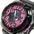 CASIO BABY-G (カシオ ベビーG) BGA-130-1B/BGA130-1B Neon Dial Series(ネオンダイアル) ブラック レディースウォッチ 腕時計 【あす楽対応】