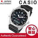 CASIO (カシオ) AMW-320R-1E/AMW320R-1E スポーツ アナデジ ダイバーズスタイル キッズ・子供 かわいい! メンズ/ユニセックスウォッチ チープカシオ 腕時計