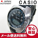 CASIO (カシオ) AMW-700B-1A/AMW700B-1A デジタル アウトドア フィッシング キッズ・子供 かわいい! メンズウォッチ チープカシオ 腕時計
