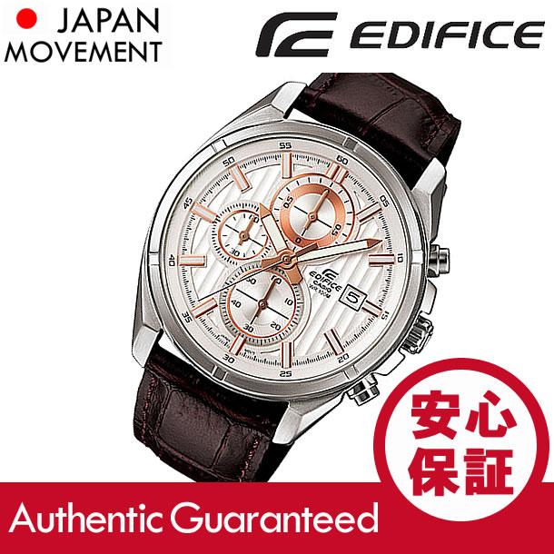 CASIO EDIFICE(カシオ エディフィス) EFR-532L-7A/EFR532L-7A クロノグラフ ブラウン レザーベルト ホワイトダイアル メンズウォッチ 海外モデル 腕時計 【無料ラッピング・1年保証】