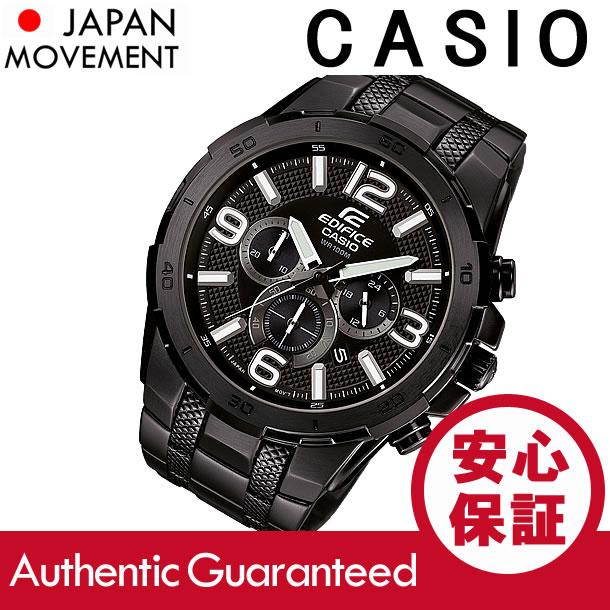CASIO EDIFICE(カシオ エディフィス) EFR-538BK-1A/EFR538BK-1A クロノグラフ メタルベルト ブラック メンズウォッチ 海外モデル 腕時計 【無料ラッピング・弊社1年保証】