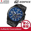 CASIO EDIFICE(カシオ エディフィス) EFR-538BK-2A/EFR538BK-2A クロノグラフ メタルベルト ブラック×ブルー メンズウォッチ 海外モデル 腕時計