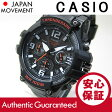 CASIO (カシオ) MCW-100H-1AV/MCW100H-1AV クロノグラフ キッズ・子供 かわいい! メンズウォッチ チープカシオ 腕時計 【あす楽対応】