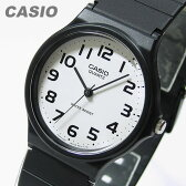 CASIO(カシオ) MQ-24-7B2/MQ24-7B2 ベーシック アナログ ブラック×ホワイト キッズ・子供 かわいい! メンズウォッチ チープカシオ 腕時計 【あす楽対応】