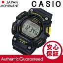 CASIO (カシオ) STL-S110H-1C/STLS110H-1C タフソーラー スポーツ ワールドタイム ラバーベルト ブラック×イエロー キッズ・子供にオススメ! かわいい! メンズウォッチ 腕時計