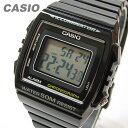 CASIO カシオ W-215H-1A/W215H-1A スタンダード デジタル ブラックダイアル キッズ 子供 かわいい メンズ チープカシオ チプカシ 腕時計
