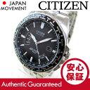 CITIZEN (シチズン) CB0020-50E EcoDrive/エコドライブ 電波ソーラー パーペチュアルカレンダー メタルベルト メンズウォッチ 腕時計 【あす楽対応】