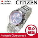 CITIZEN (シチズン) FA1008-54Z wicca クロノグラフ パープルダイアル メタルベルト レディースウォッチ 腕時計