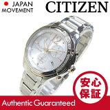 CITIZEN (シチズン) FB1375-57A EcoDrive/エコドライブ ソーラー クロノグラフ ストーン装飾 メタルベルト レディースウォッチ 腕時計