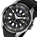 CITIZEN(シチズン) BN0085-01E Eco-Drive/エコドライブ ソーラークォーツ ダイバーズ ラバーベルト メンズウォッチ 腕時計
